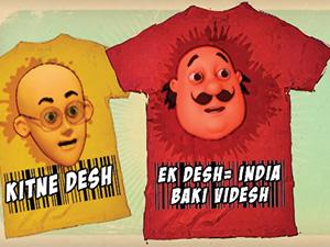 Funtargiri -  Desh Videsh
