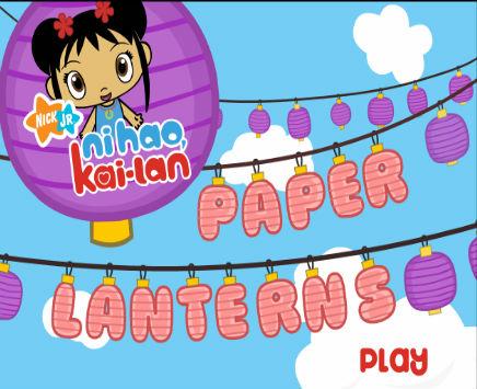 Play NiHao Kai Lan- Paper Lanterns on nickindia.com. Join Kai Lan celebrate the festival of lanterns by making your very own festive paper lantern. Print your final lantern for more fun.