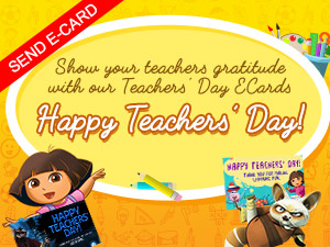 Happy Teachers Day E-Card