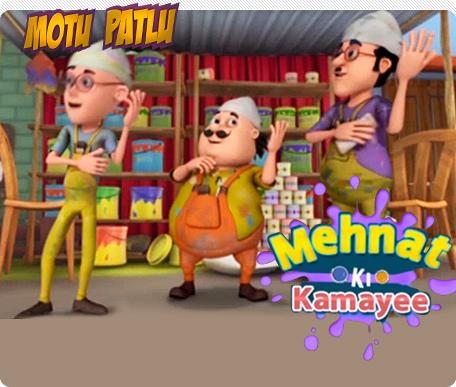 Mehnat Ki Kamayee