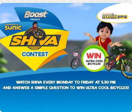 Sonic Shiva Contest