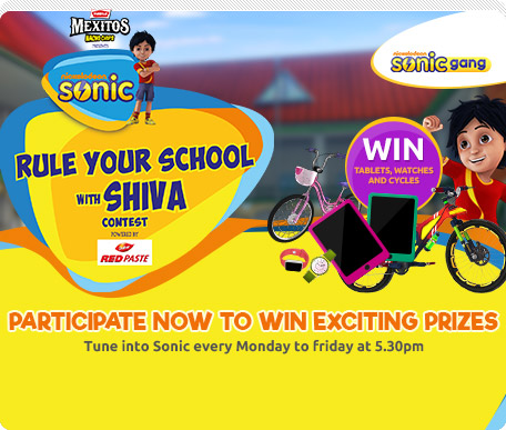 Rule Your School With Shiva Contest
