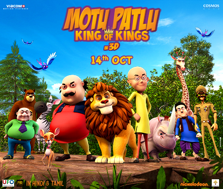 Motu Patlu: King of Kings in 3D Official Trailer