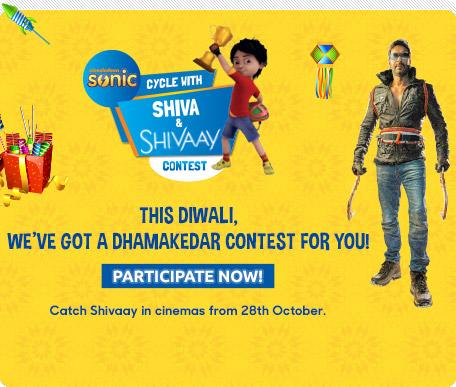 Cycle With Shiva & Shivaay Contest