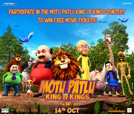 Motu Patlu King of Kings Contest
