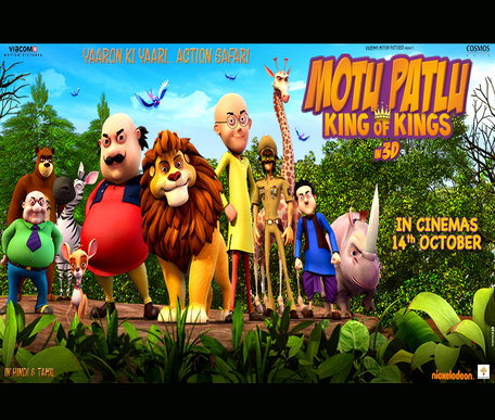 Motu Patlu: King of Kings Games