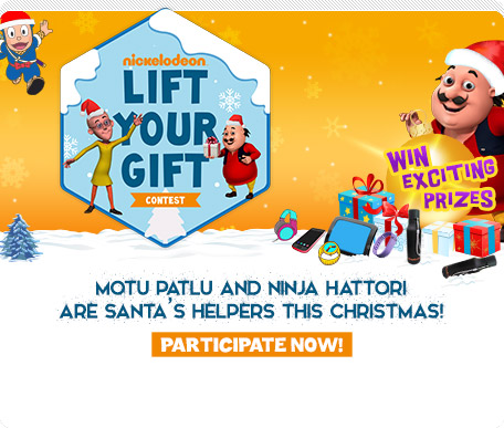 Nickelodeon Lift Your Gift Contest