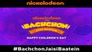 Bachchon Jaisi Baatein - Canteen