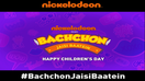 Bachchon Jaisi Baatein - Office