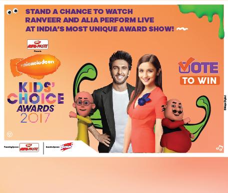 Nickelodeon Kids' Choice Awards 2017.