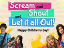 Happy Children`s Day - From Teen Nick!