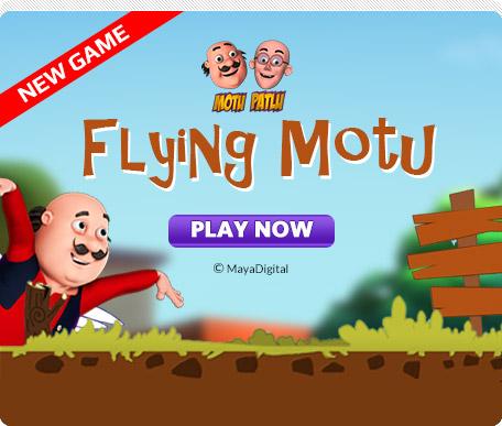Flying Motu